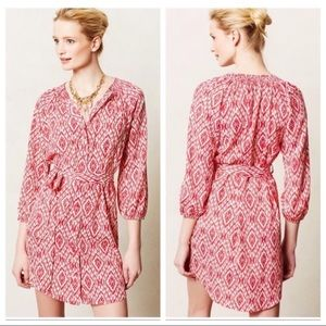 NWT Anthro Maeve Ikat Frequencies Shirt Dress